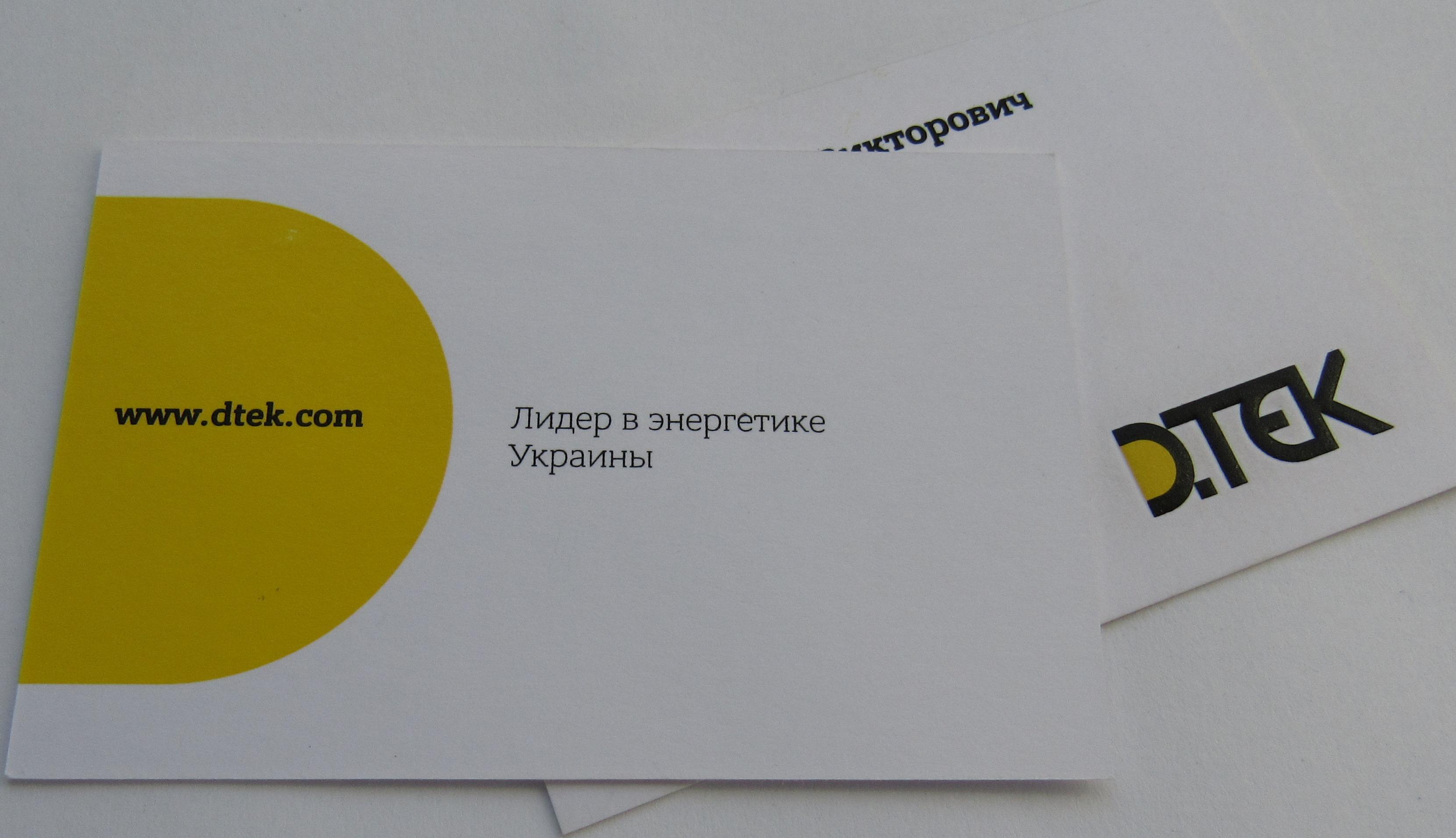 Кашировані візитні картки