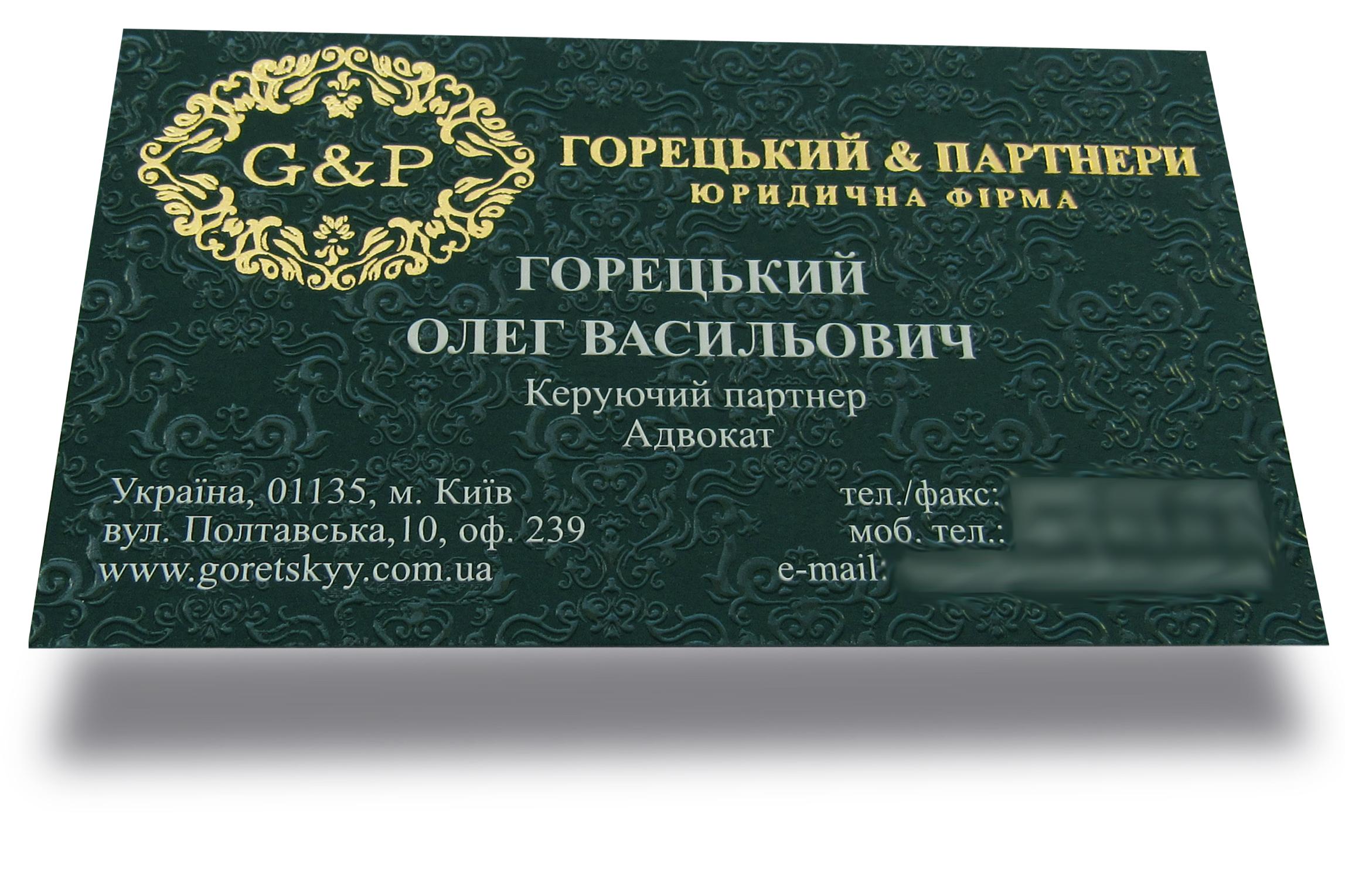 Шелкотрафаретные визитные карточки